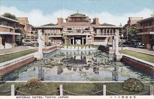 帝国ホテル・ライト館