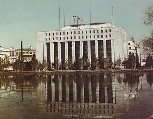 第一生命館(GHQビル・1950年)