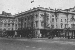 帝国劇場(1933年)
