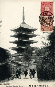 法観寺・八坂の塔